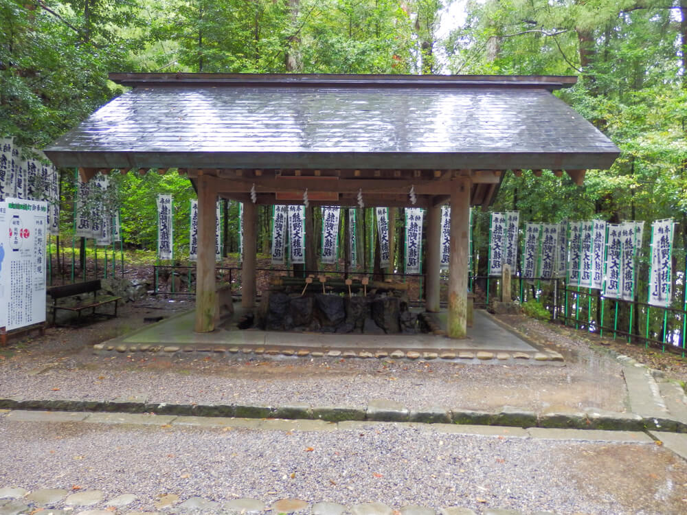 熊野本宮大社の手水舎