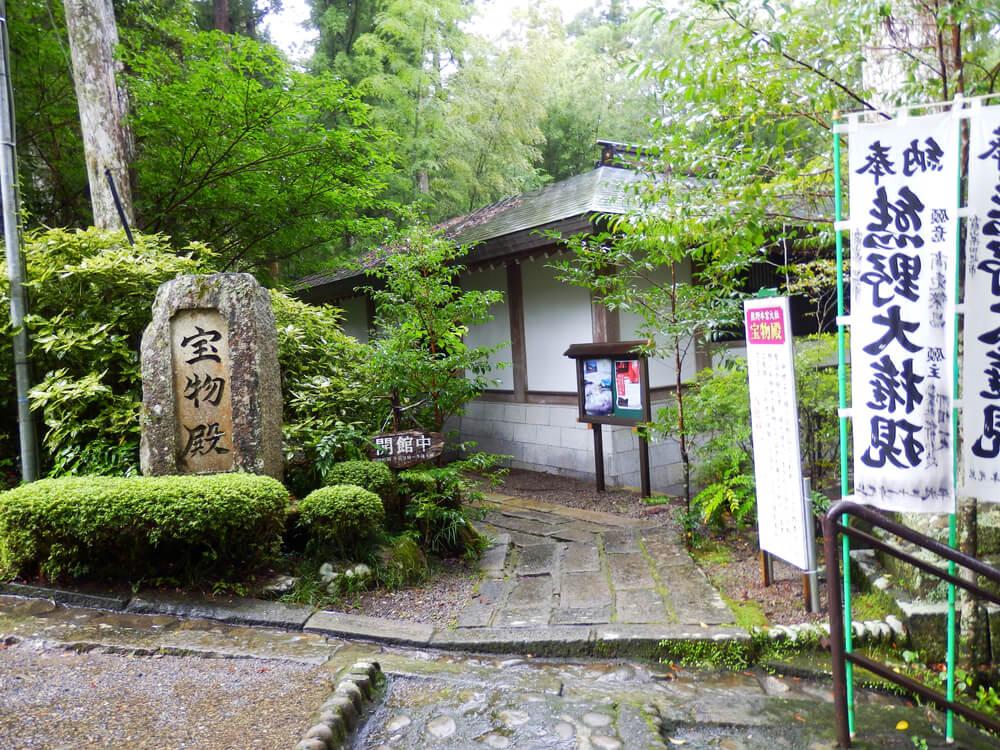 熊野本宮大社の宝物殿の入口
