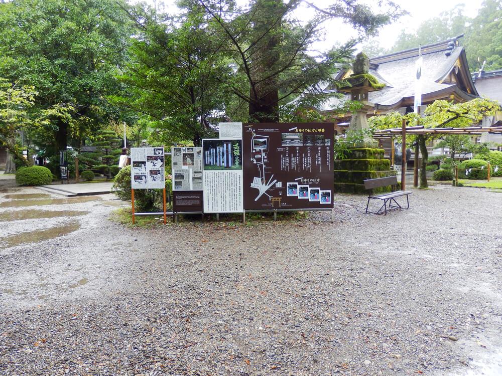 熊野本宮大社の本殿と拝殿への分かれ道