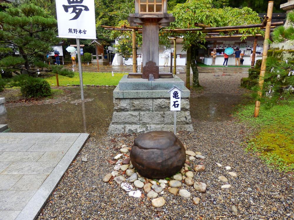 熊野本宮大社の亀石