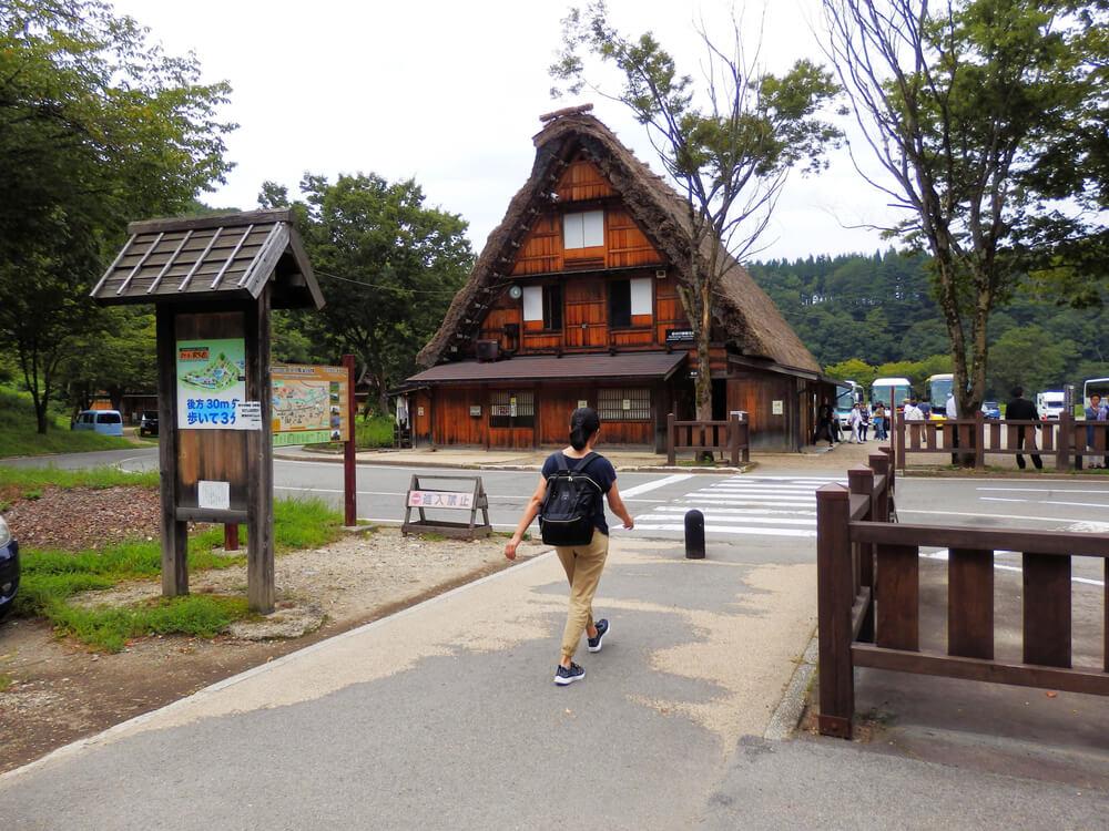白川郷合掌村の総合案内所とトイレ