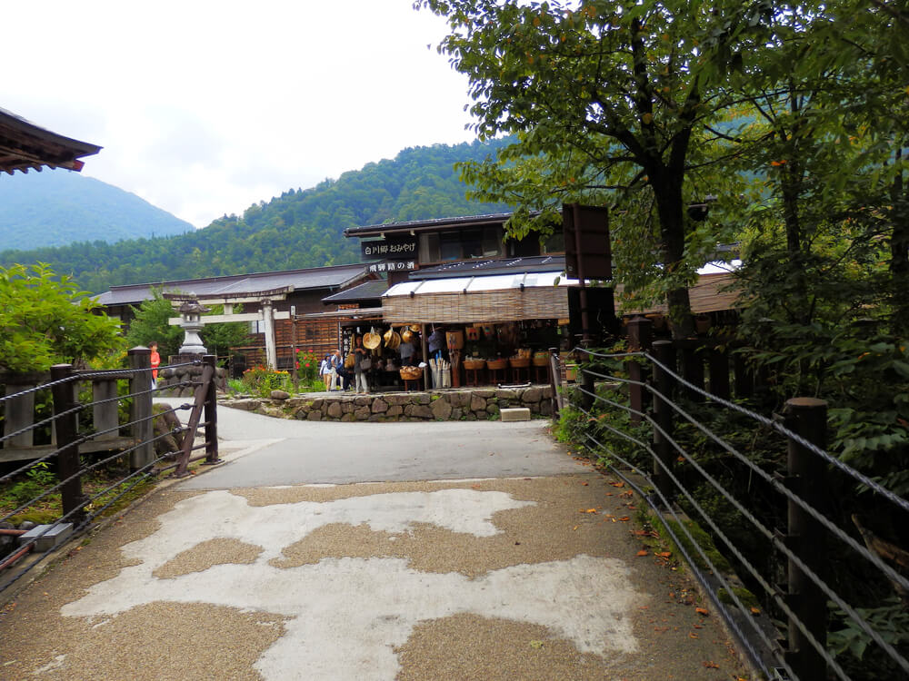 白川郷合掌村の入口
