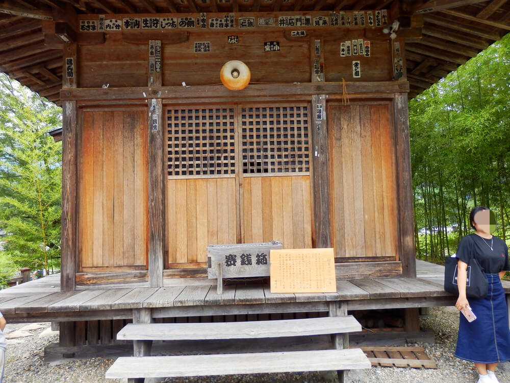 白川郷合掌村の秋葉神社