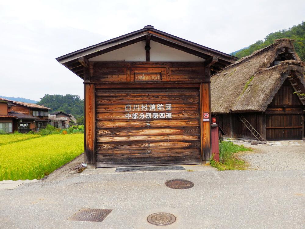 白川郷合掌村の消防団の倉庫