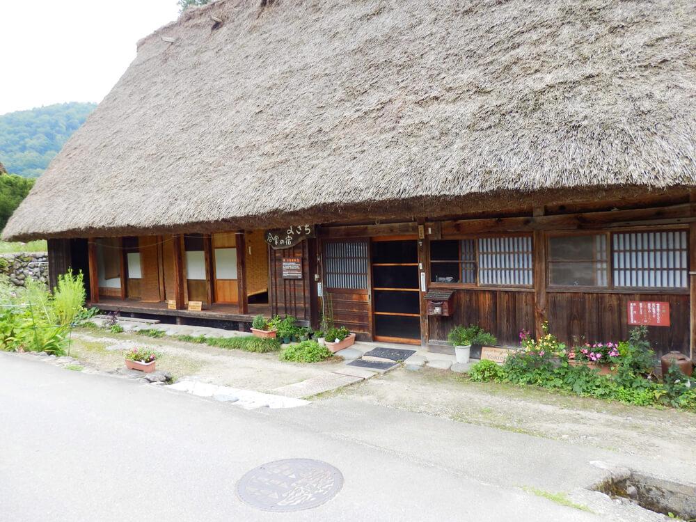 白川郷合掌村の宿泊施設合掌の宿よきち