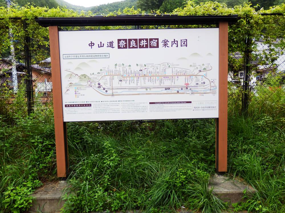 長野県塩尻市の奈良井宿の奈良井土産物店横の案内板