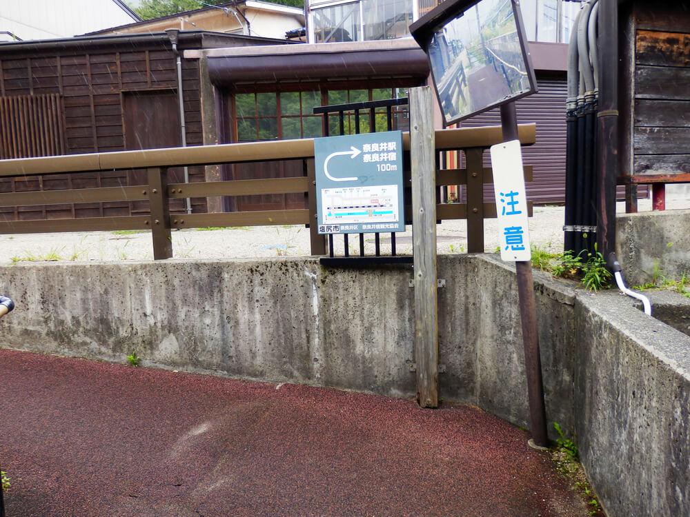 長野県塩尻市の奈良井宿へと向かう線路下のアンダーパスの出口