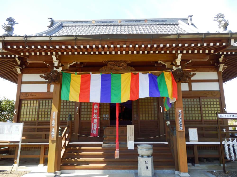 月ヶ瀬の真福寺の本堂
