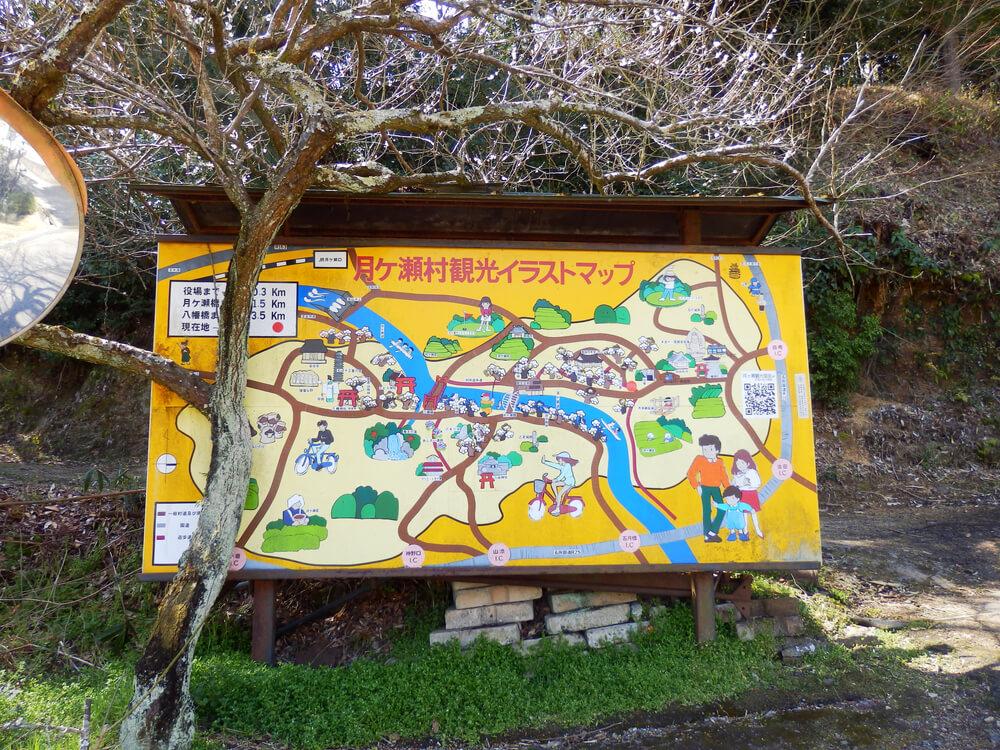 月ヶ瀬村観光イラストマップ