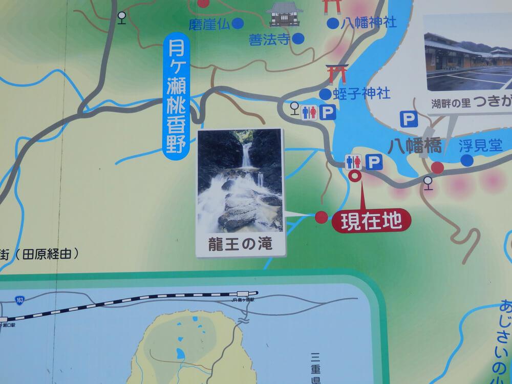 月ヶ瀬観光案内図