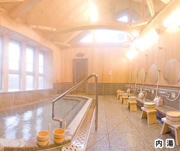 湯泉地温泉滝の湯の内湯