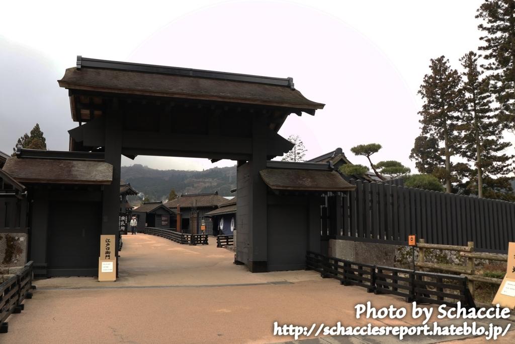 箱根関所-2