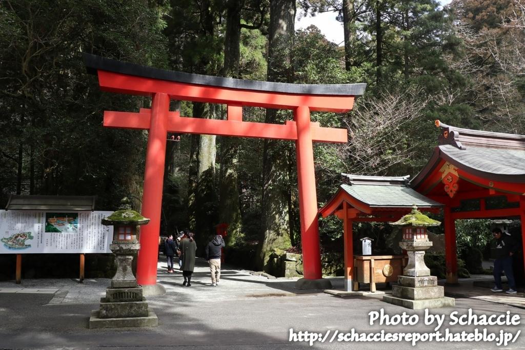 箱根神社-1