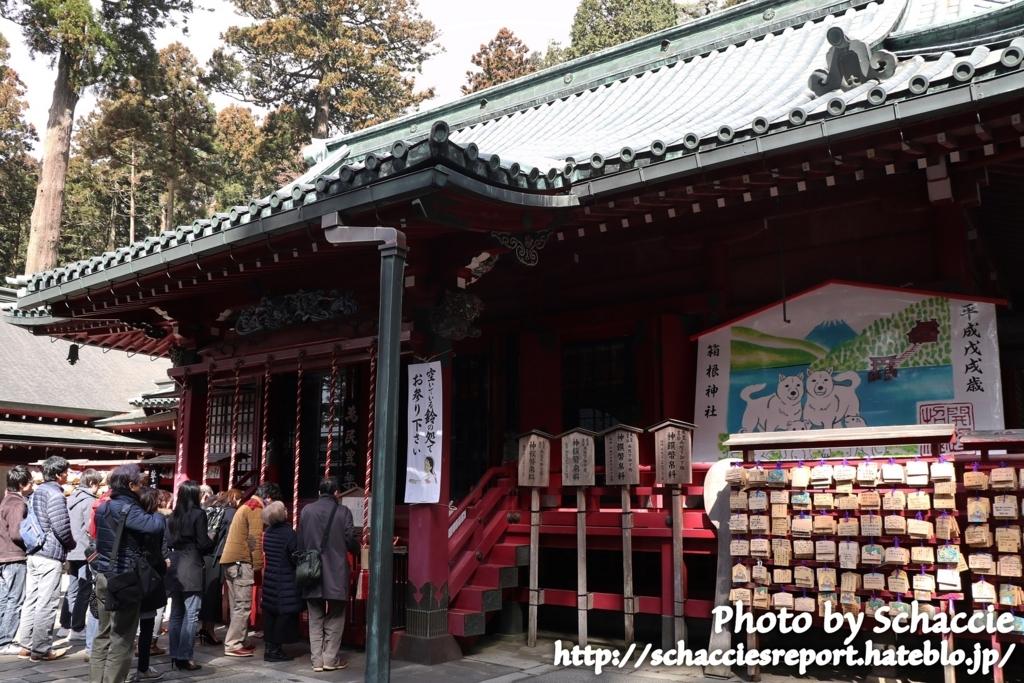 箱根神社-3