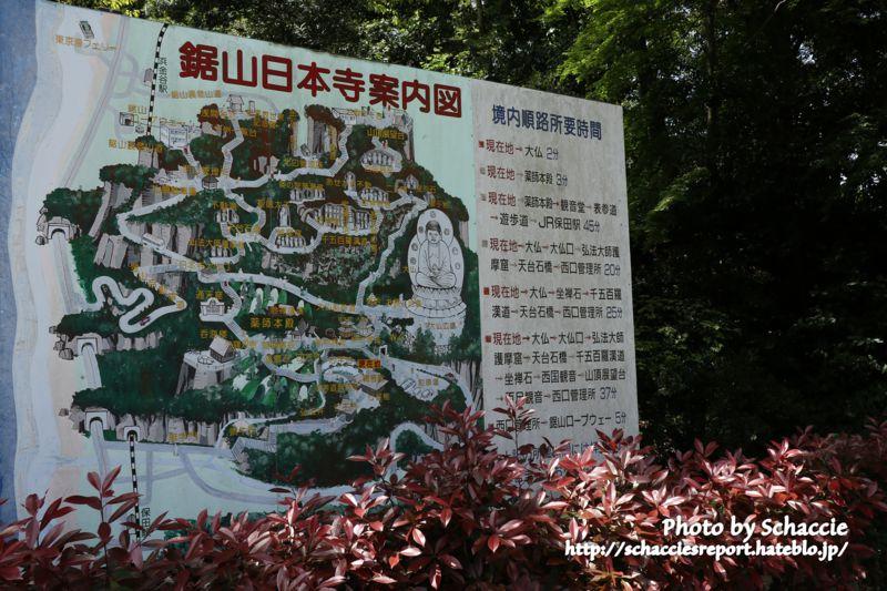 日本寺-地図
