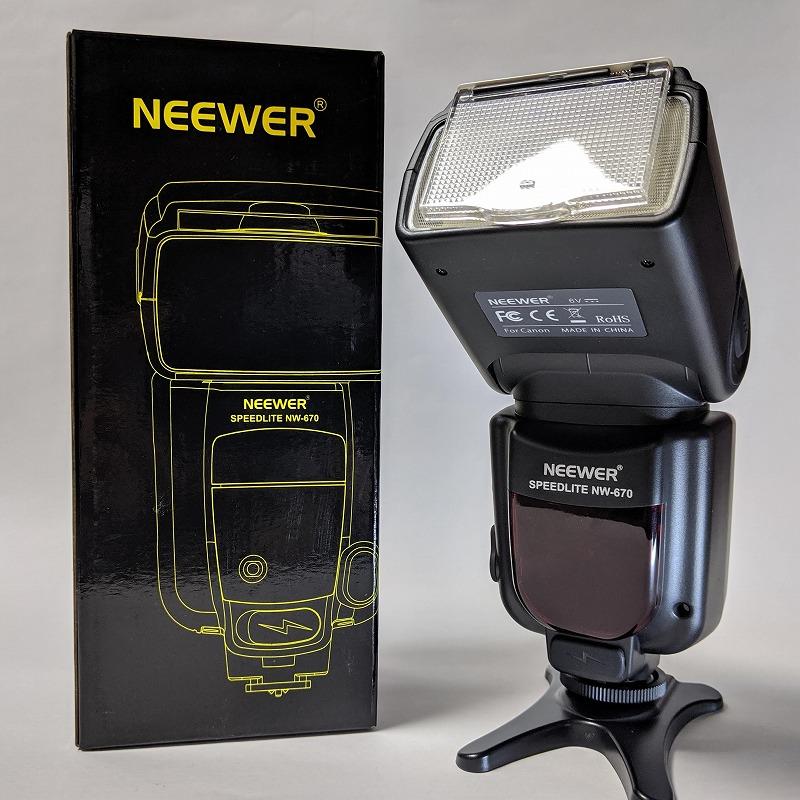 Neewer-NW-670外観1