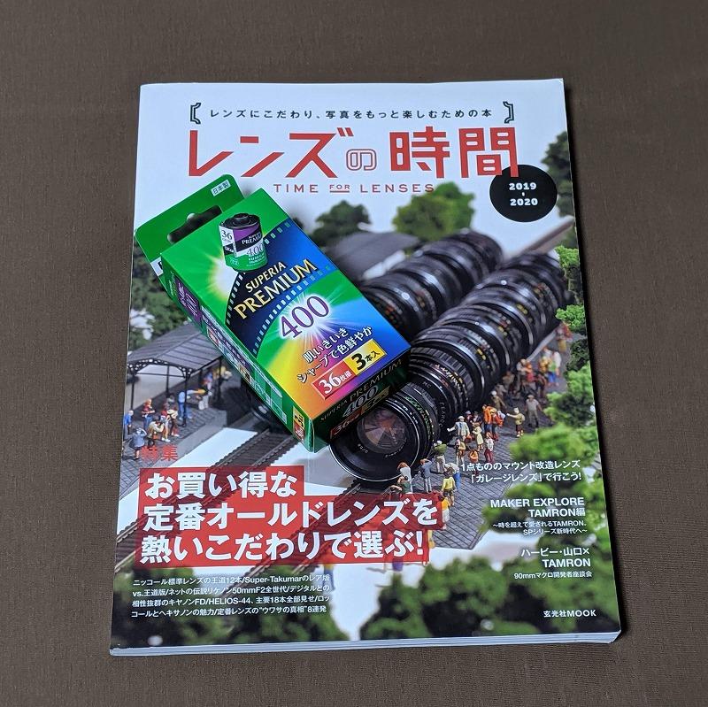 lens-book