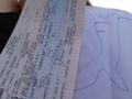 駅係員のおっさんによる手書き変更切符&豪華手書き地図