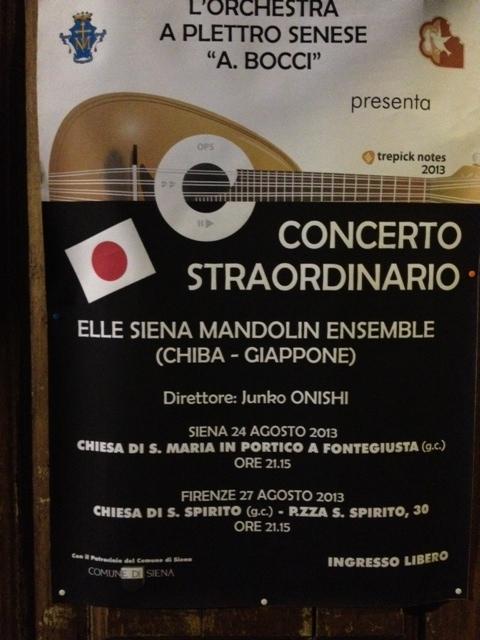 先生から情報貰って来た日本のマンドリンバンドのコンサート