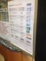 バス、地下鉄、フニコラーレの共通チケット