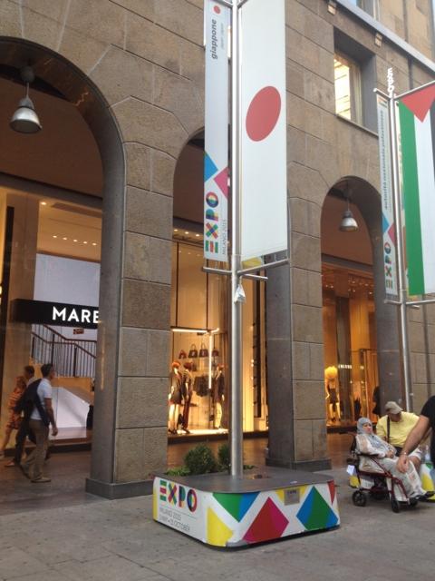 ミラノ博覧会デザインがあっちこっちに