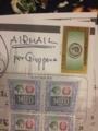 シール式切手(右上)デザインどうにかならなかったのかな