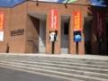 Piccolo Teatro 演劇の劇場