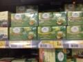 普通の緑茶を買ったつもりが酸っぱくてびっくりした経験あり