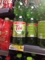 ペット緑茶 「砂糖なし」表記