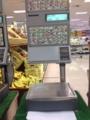 量り売り野菜コーナー