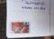 ちゃんと長距離用の額面切手がある!!!…イタリア郵便は0.8€を3枚