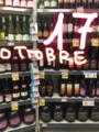 新しいスーパーを開拓