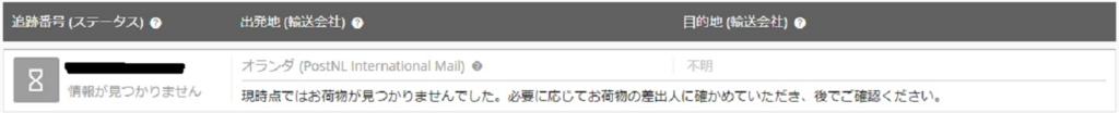 f:id:schemakun:20160614151113j:plain