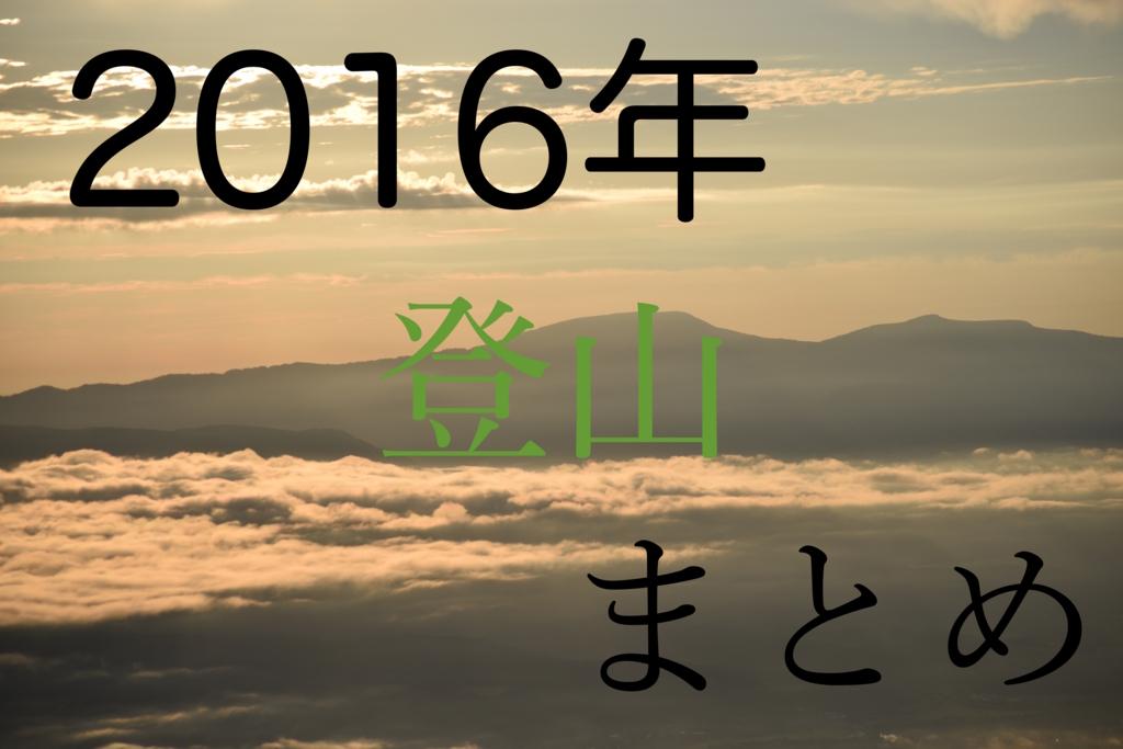 f:id:schemakun:20161105233624j:plain