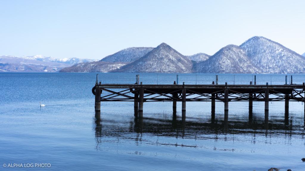 洞爺湖と桟橋