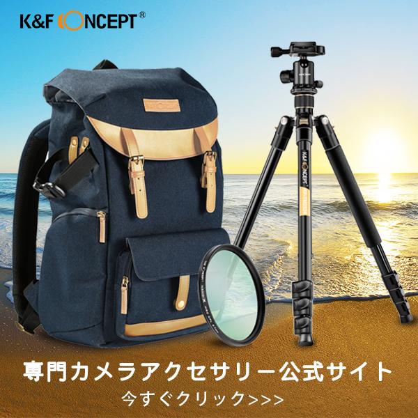 K&F Concept banner