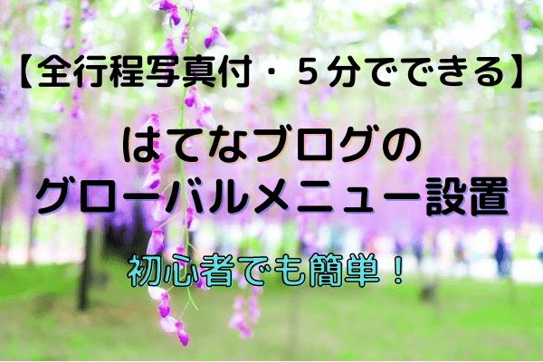 f:id:scholarship_uni:20201219171354p:plain