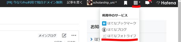 f:id:scholarship_uni:20201219173224p:plain