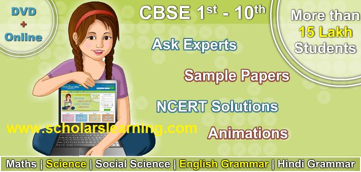 ncert hindi grammar book pdf