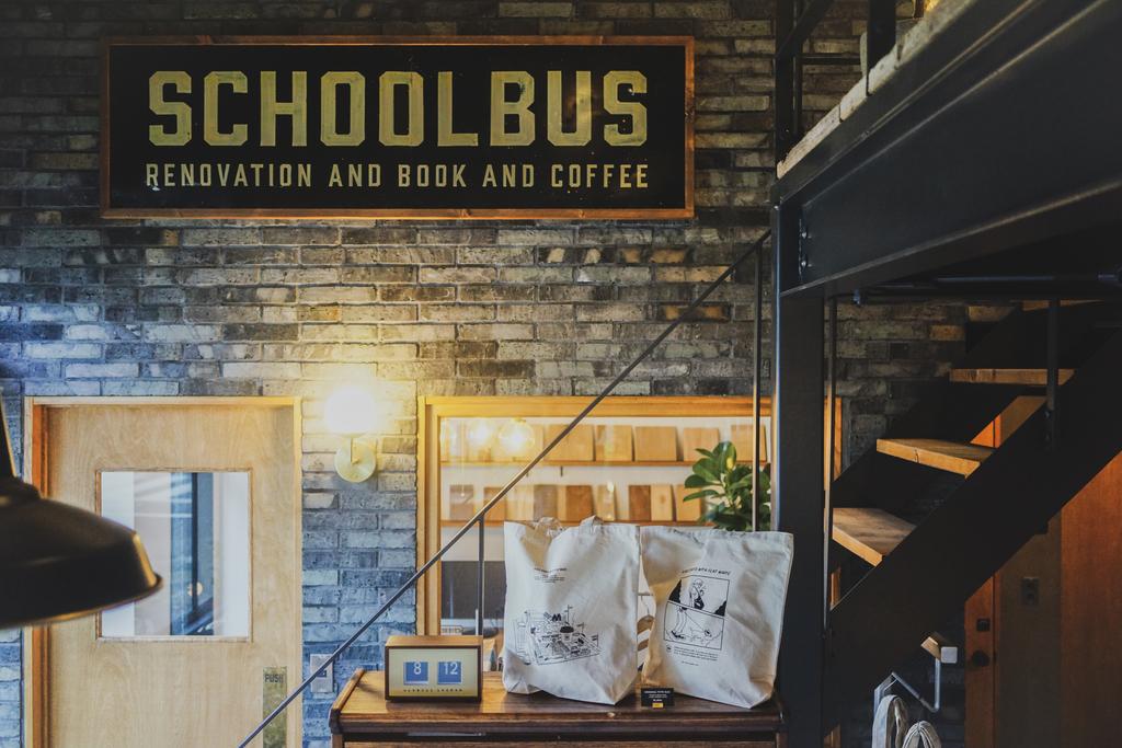f:id:school_bus_of:20181225201137j:plain