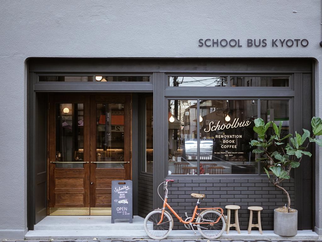 f:id:school_bus_of:20181225201141j:plain