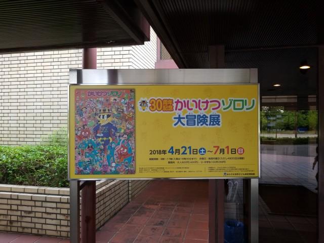 f:id:schooluniform-shibaji:20180621200712j:image