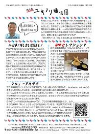 f:id:schooluniform-shibaji:20180623165633j:plain