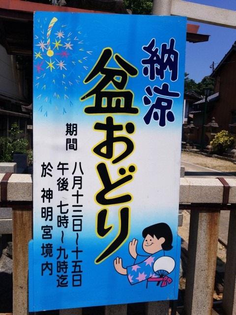 f:id:schooluniform-shibaji:20180806120056j:plain