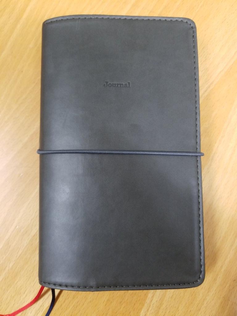 f:id:schooluniform-shibaji:20181201101255p:plain