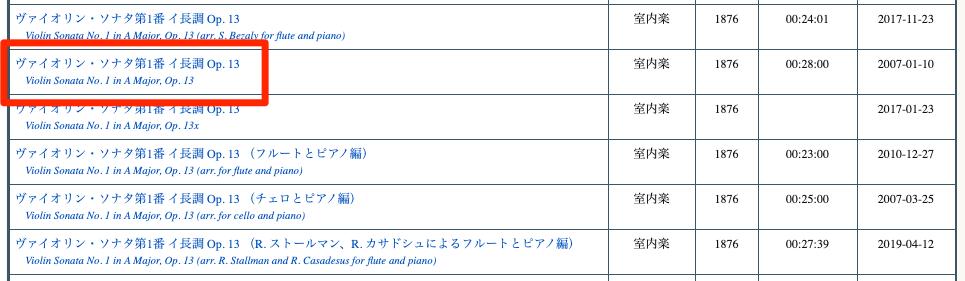 f:id:schumannian:20200113092626p:plain