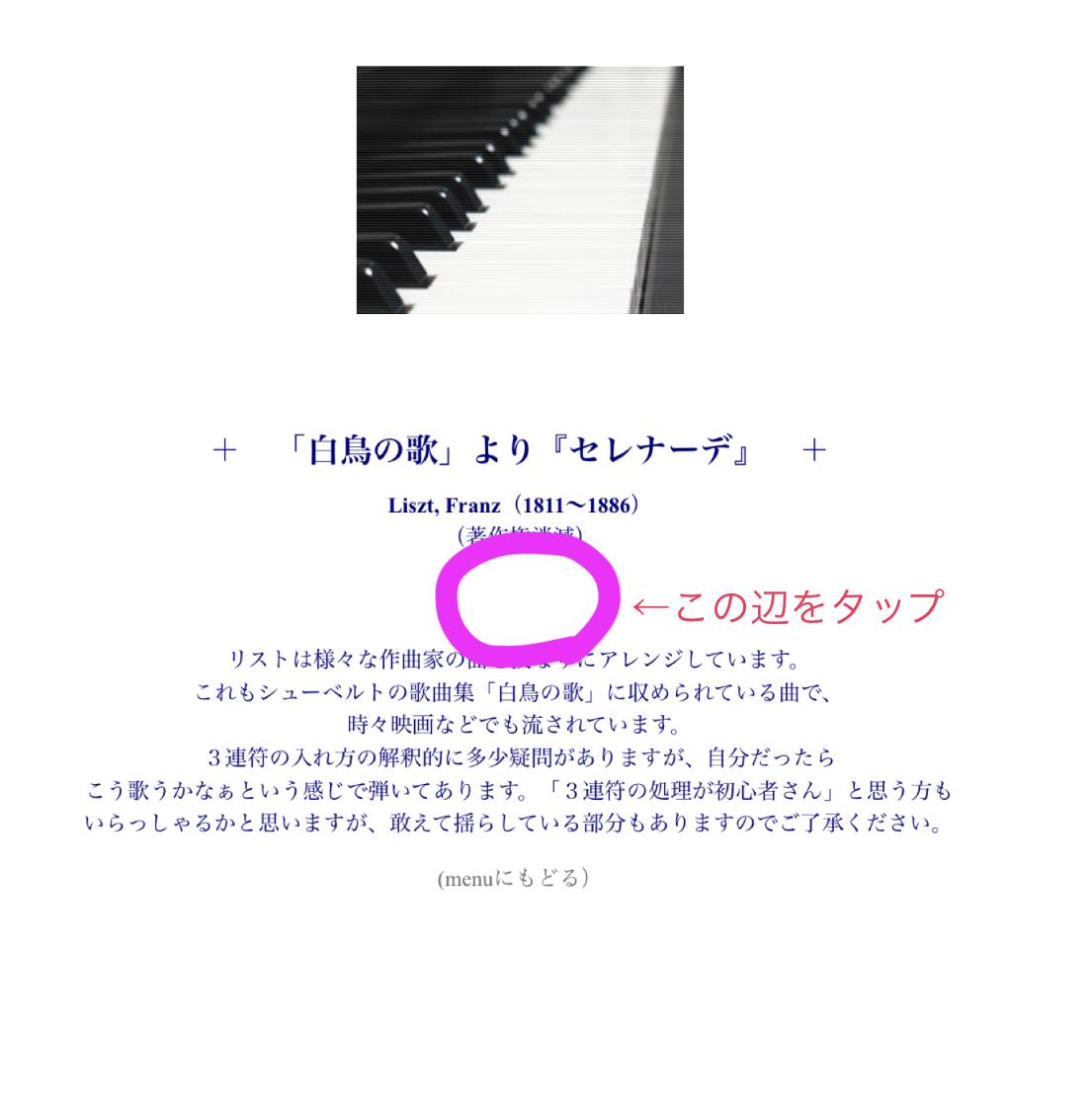 f:id:schunchi2007:20200118081543j:plain