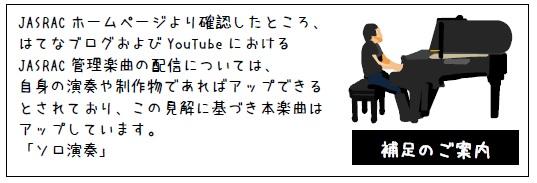 f:id:schunchi2007:20200915055852j:plain