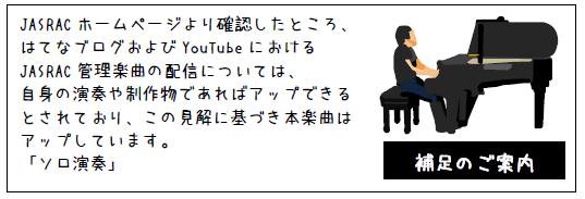 f:id:schunchi2007:20200915060235p:plain