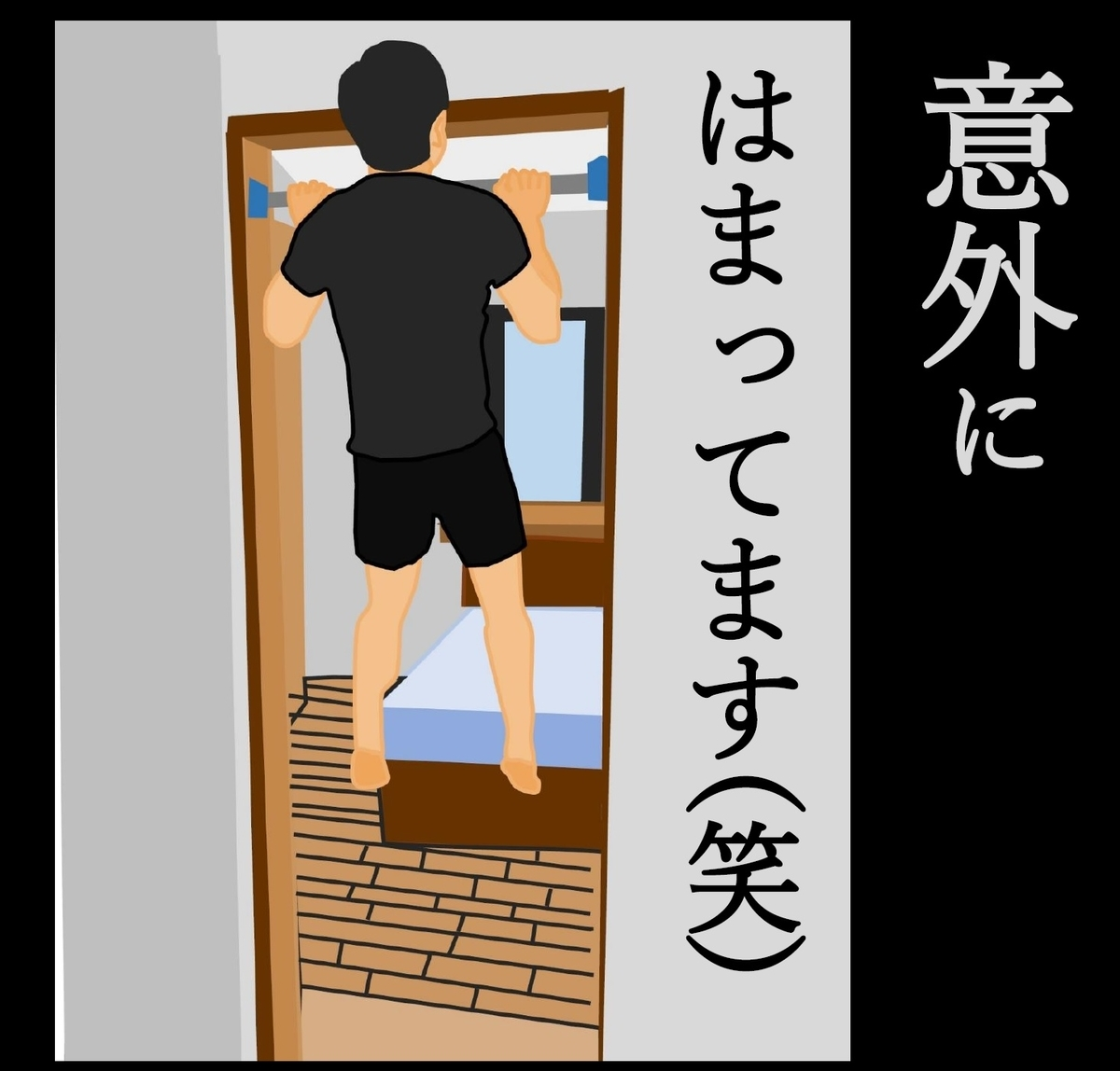 f:id:schunchi2007:20210321191754j:plain